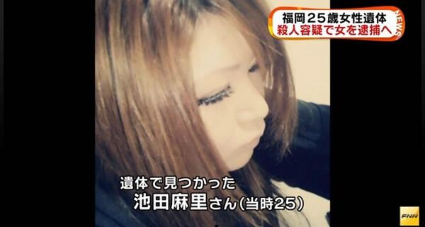 池田麻里さんFacebook顔写真の画像