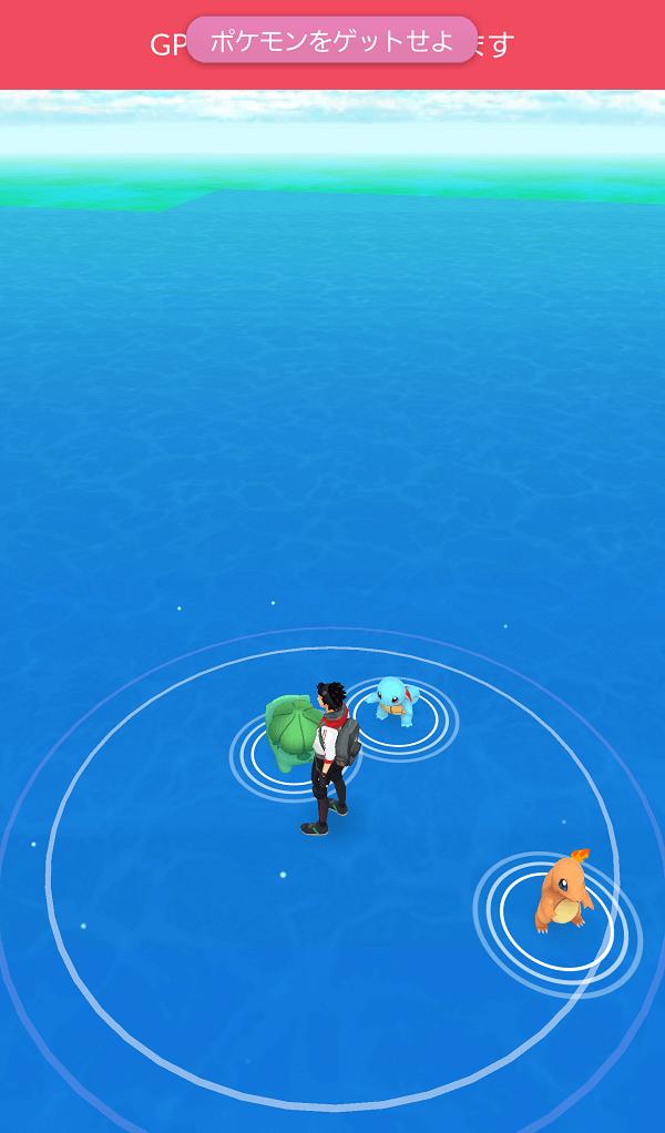 GPSを探しています