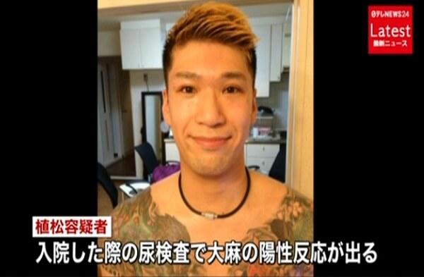 刺青を入れている植松容疑者の顔写真