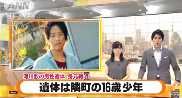 東松山市下唐子の少年殺人事件ニュースのキャプチャ画像