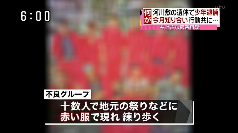 不良グループ「パズル」と森田史優の卒アル写真画像