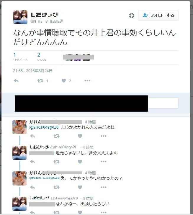 しおぴっぴ(@shiori04ago20)とかれんちん(@Bonochan0)が心配する様子