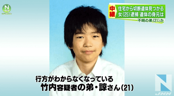 竹内愛美に殺害された竹内諒さんFacebook顔写真の画像