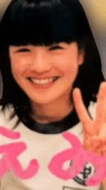 竹内愛美(たけうちえみ)のFacebook顔写真の画像