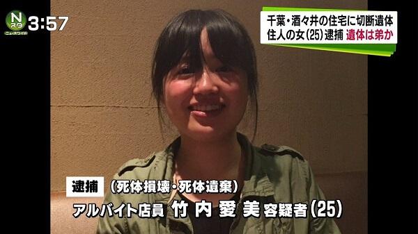 竹内愛美がスーパーのバイト仲間に撮ってもらった最新の顔写真