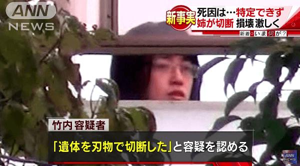 警察に逮捕・連行される様子をとらえたニュースのキャプチャ画像