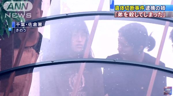 千葉県警が報道局に顔写真撮影チャンスの暗黙提供