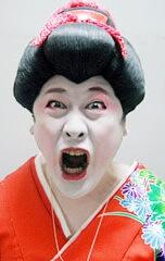コウメ太夫さんの顔写真の画像