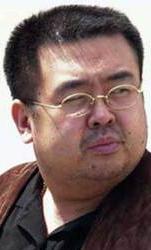 北朝鮮の工作員に毒殺されたキム・ジョンナム(金正恩の兄)の画像