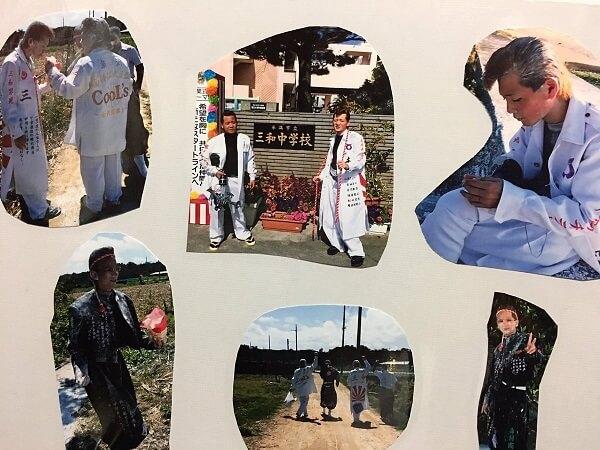 糸満市立三和中学校の卒業式と特攻服(刺繍ラン)の画像