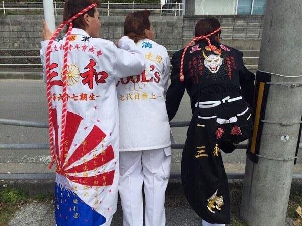 糸満市立三和中学校・第六十七代目期生の卒業生