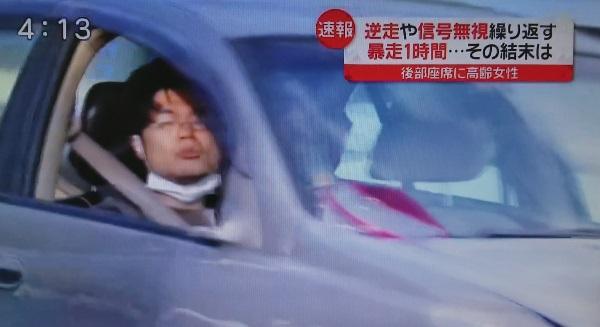 松山市でカーチェイスをした犯人の男の顔写真画像