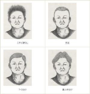 山口県宇部市の鹿嶋学容疑者の似顔絵画像
