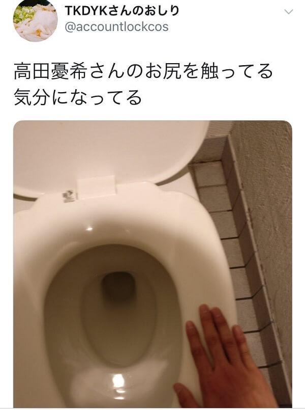 高田憂希の画像 p1_26