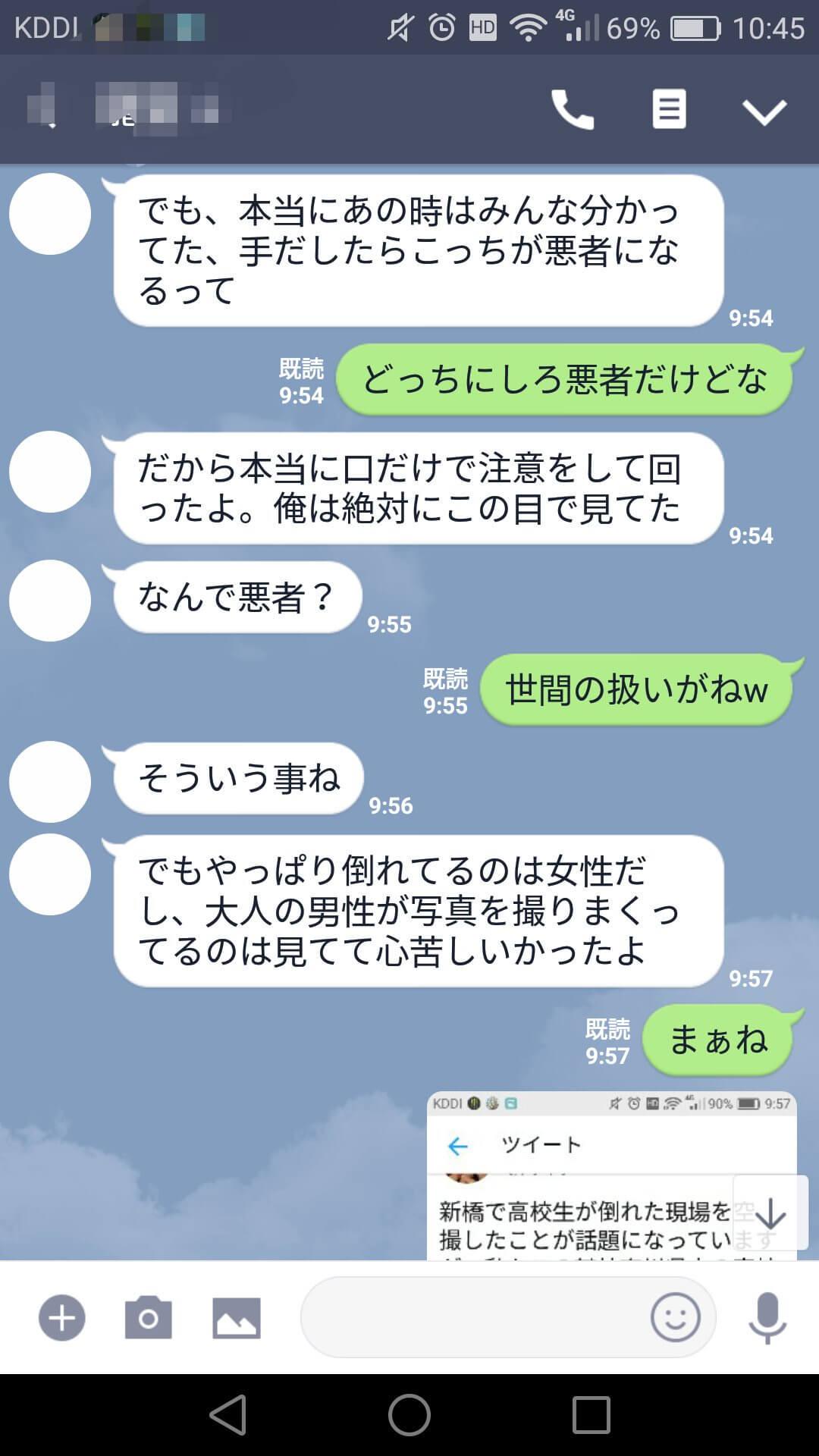 新橋駅前SL広場の騒動についてさなさん(@sana_seria)が関係者に事実関係を確認したキャプチャ画像1