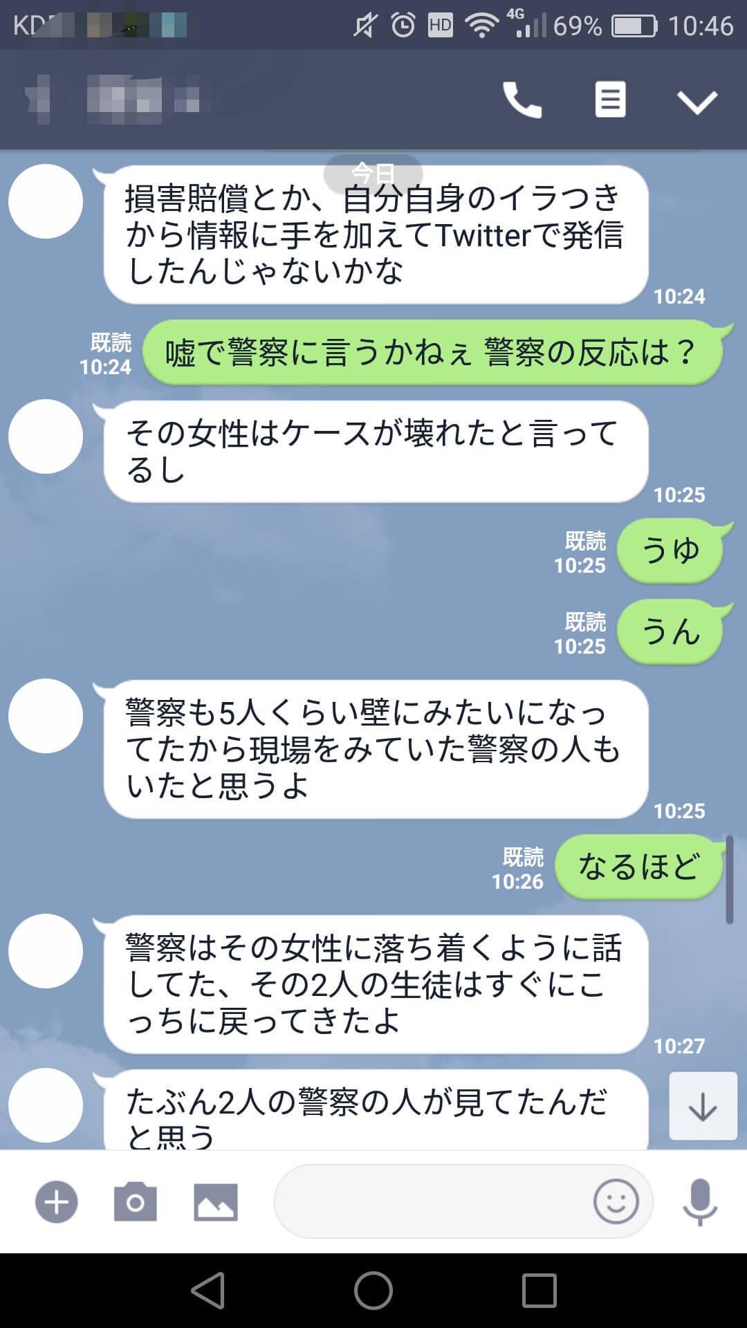 新橋駅前SL広場の騒動についてさなさん(@sana_seria)が関係者に事実関係を確認したキャプチャ画像10