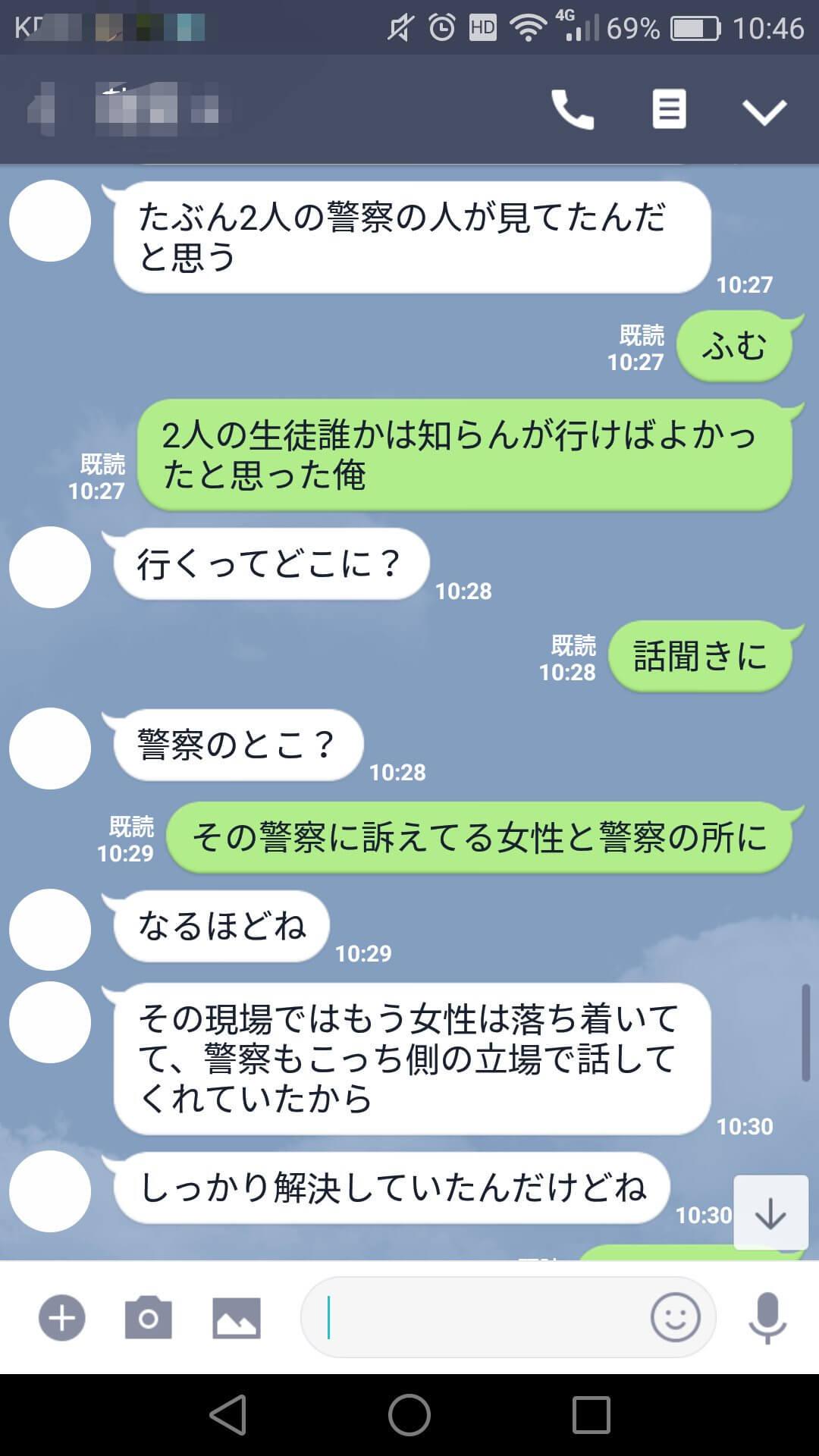 新橋駅前SL広場の騒動についてさなさん(@sana_seria)が関係者に事実関係を確認したキャプチャ画像11
