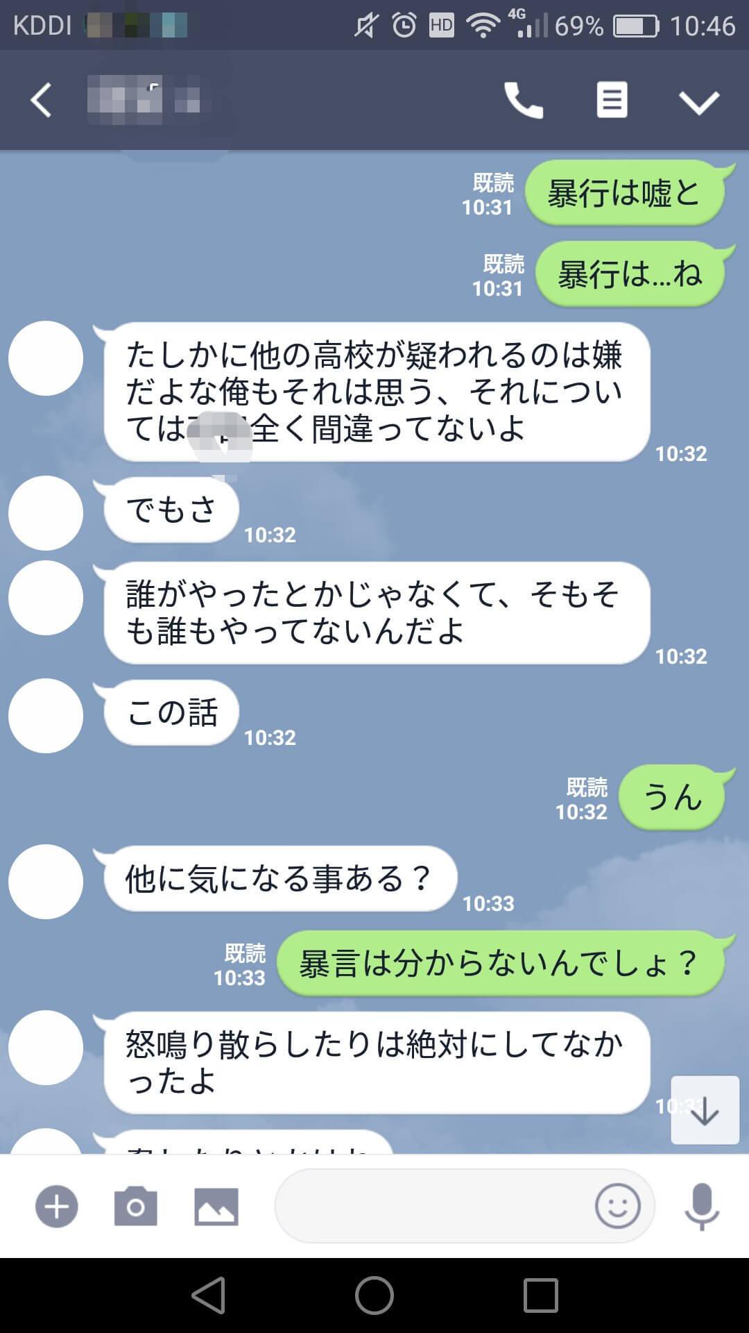 新橋駅前SL広場の騒動についてさなさん(@sana_seria)が関係者に事実関係を確認したキャプチャ画像12