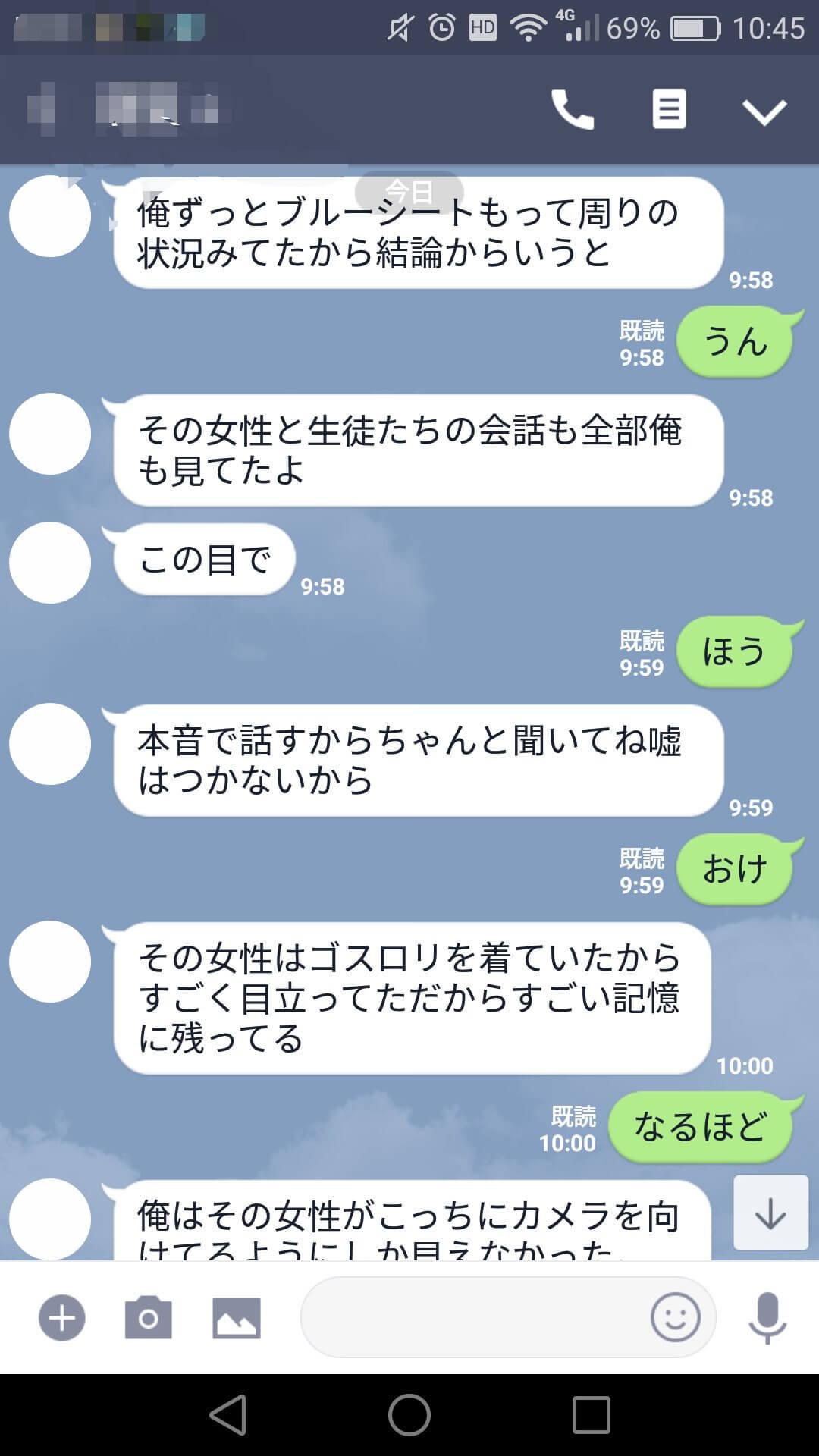 新橋駅前SL広場の騒動についてさなさん(@sana_seria)が関係者に事実関係を確認したキャプチャ画像2