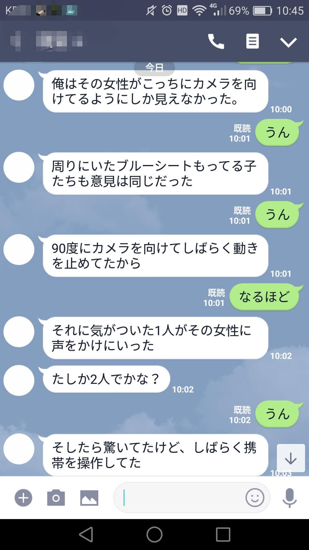 新橋駅前SL広場の騒動についてさなさん(@sana_seria)が関係者に事実関係を確認したキャプチャ画像3