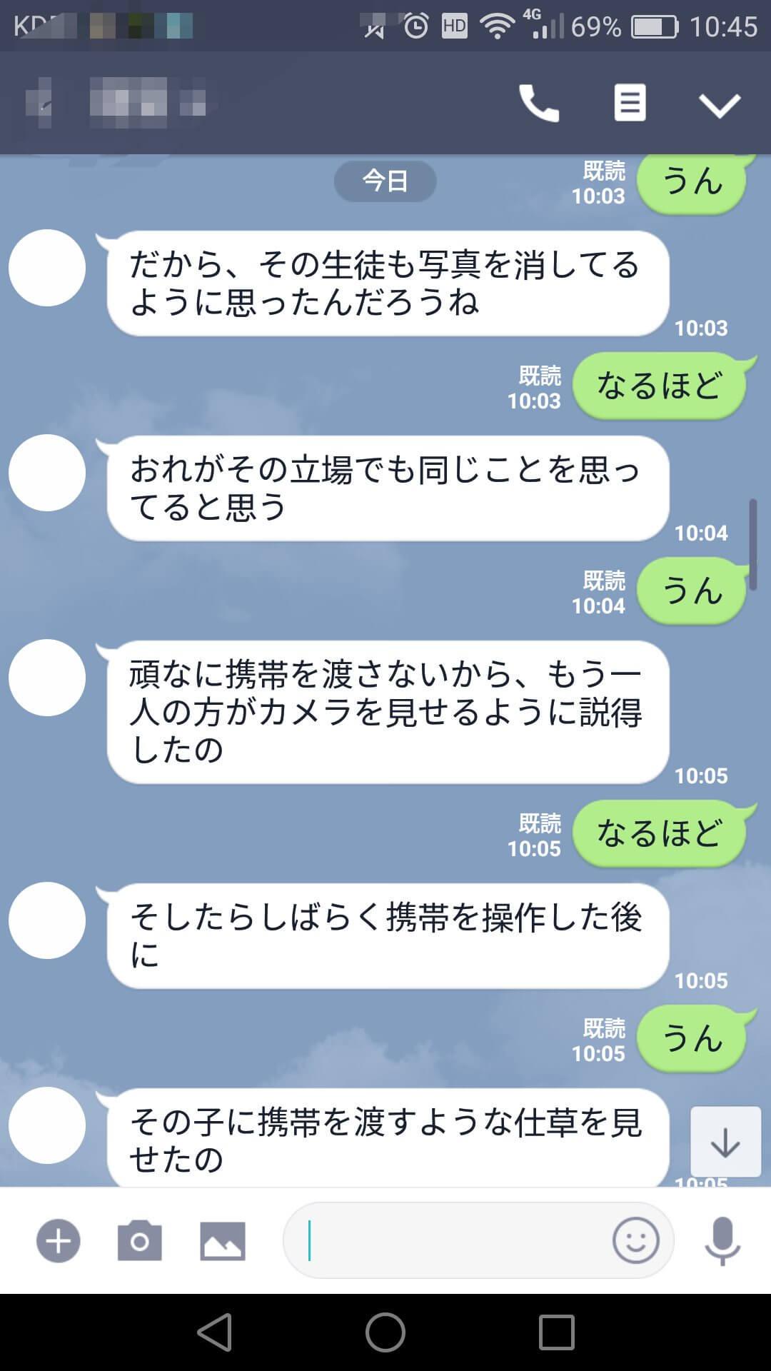 新橋駅前SL広場の騒動についてさなさん(@sana_seria)が関係者に事実関係を確認したキャプチャ画像4