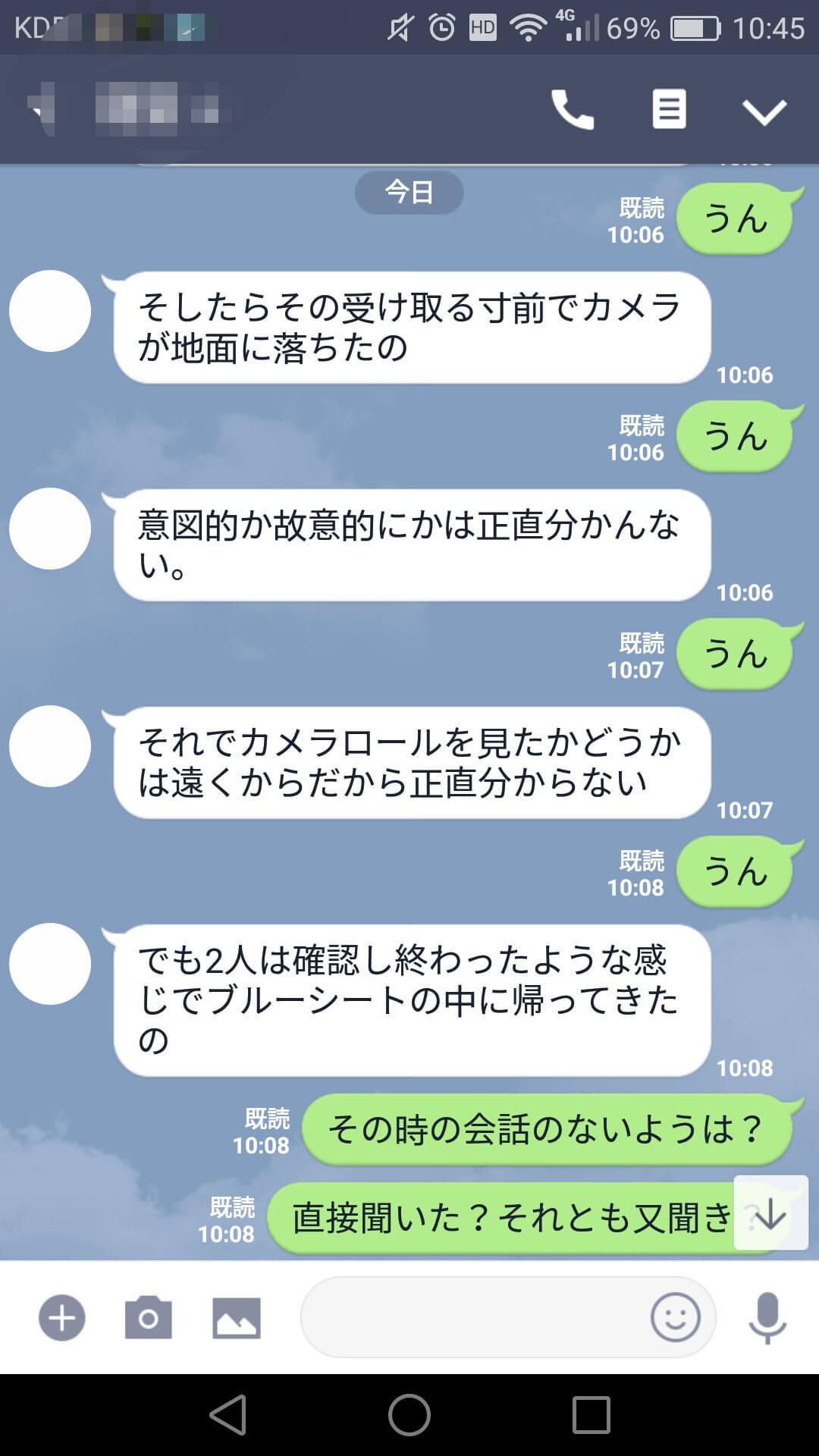 新橋駅前SL広場の騒動についてさなさん(@sana_seria)が関係者に事実関係を確認したキャプチャ画像5