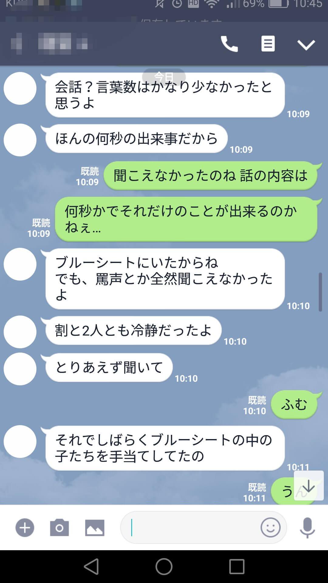新橋駅前SL広場の騒動についてさなさん(@sana_seria)が関係者に事実関係を確認したキャプチャ画像6