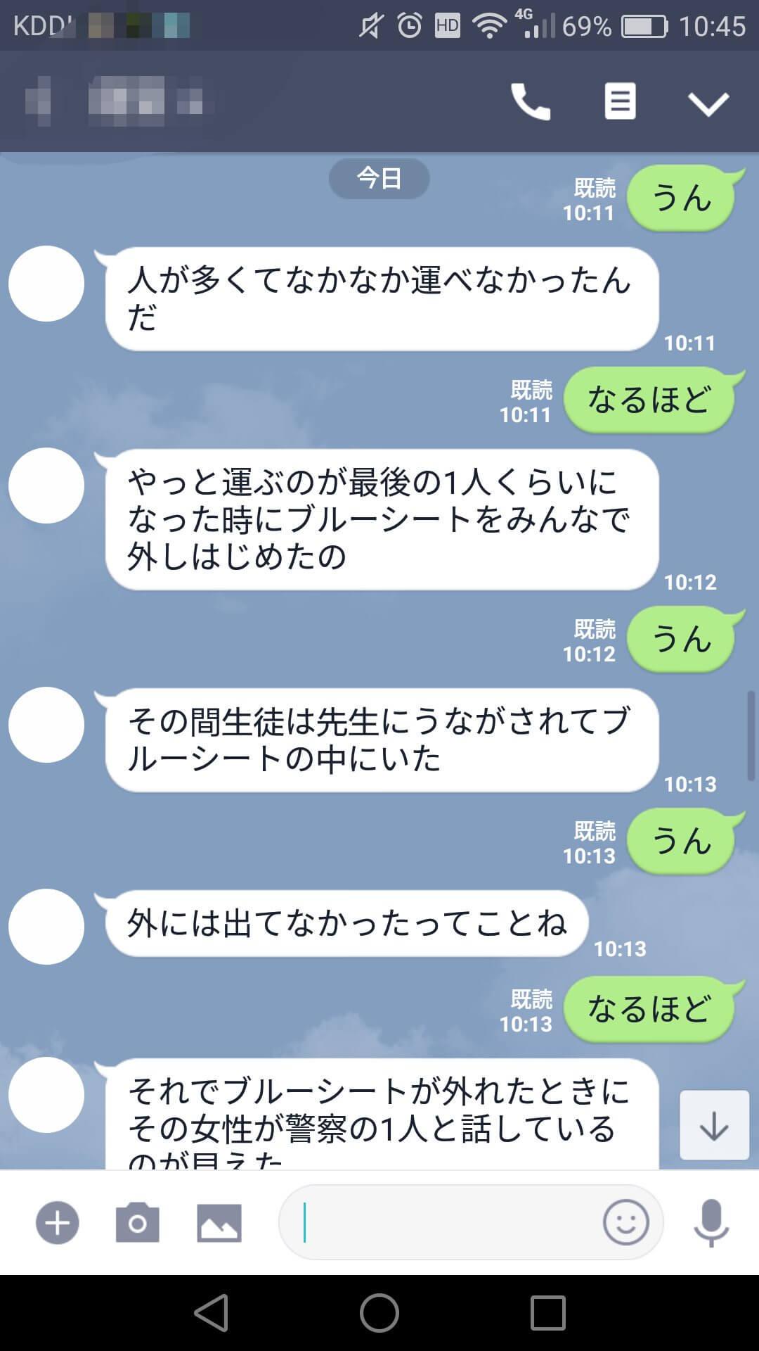 新橋駅前SL広場の騒動についてさなさん(@sana_seria)が関係者に事実関係を確認したキャプチャ画像7