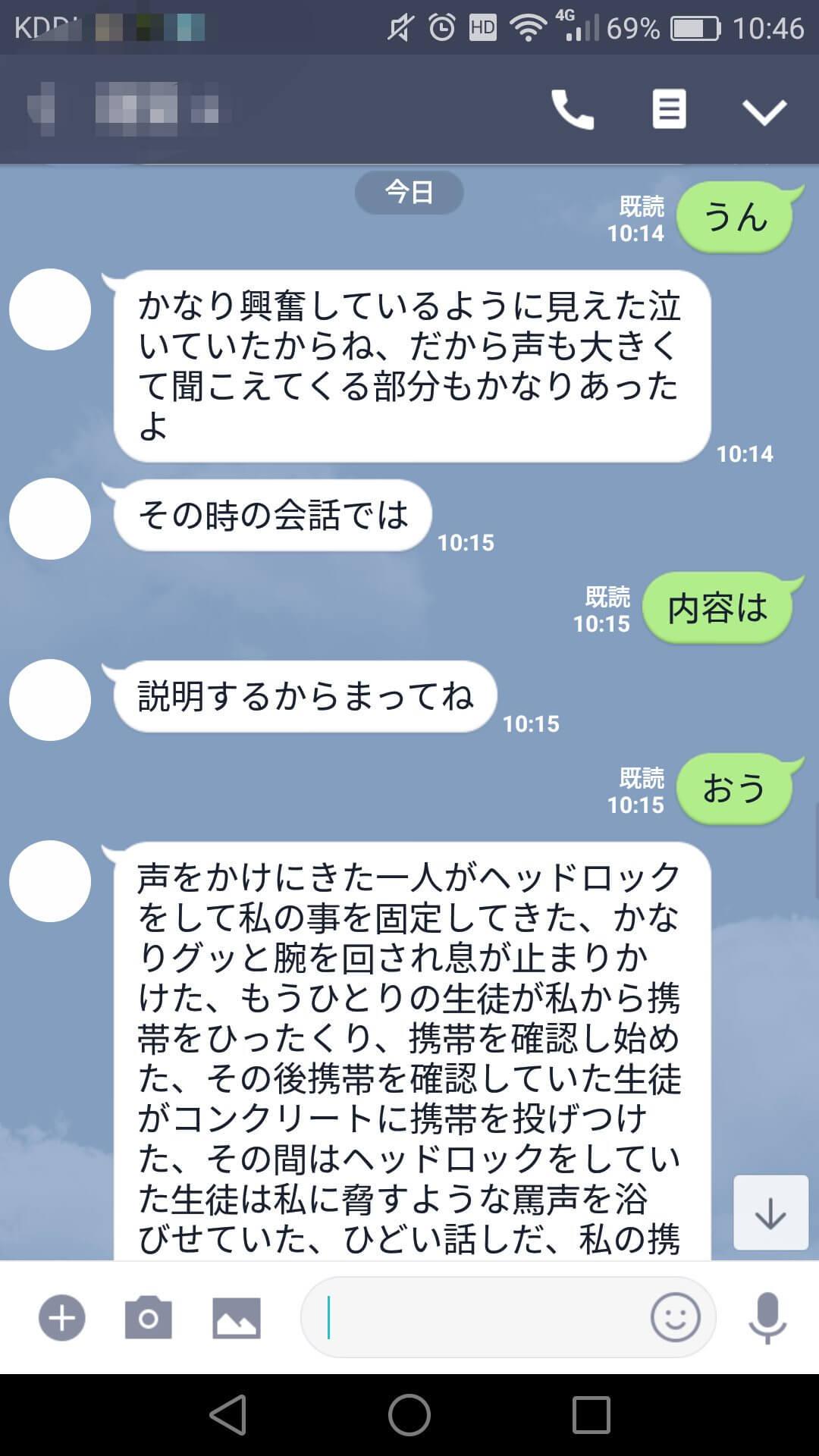 新橋駅前SL広場の騒動についてさなさん(@sana_seria)が関係者に事実関係を確認したキャプチャ画像8