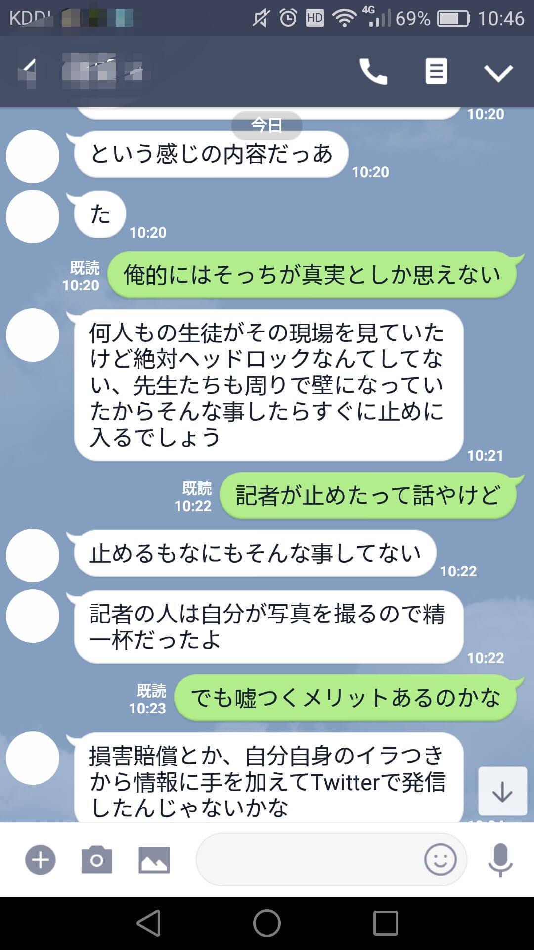新橋駅前SL広場の騒動についてさなさん(@sana_seria)が関係者に事実関係を確認したキャプチャ画像9