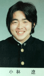 小林遼(こばやしはるか)のFacebook顔写真の画像