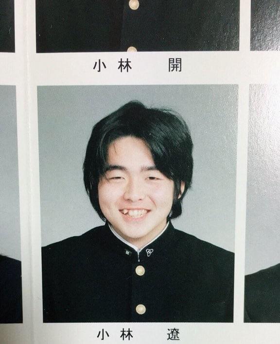 小林遼が写っている新潟工業高校の卒業アルバム写真画像