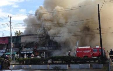 神戸市兵庫区鵯越町で火事 大量の緊急車両駆けつ …