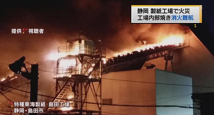 兵庫県の最新ニュース速報 : 火事・放火