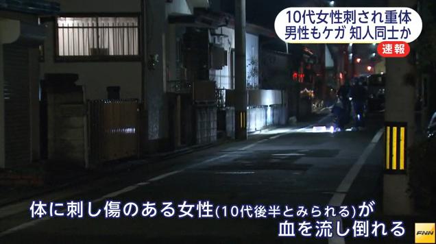 北川ひかるさん殺人事件、姪浜の予備校生少年が犯人-福岡市西 ...