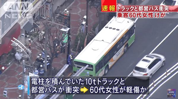 事故を起こした都営バスの画像