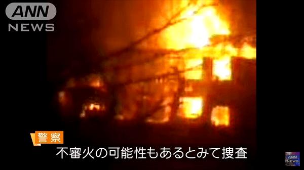 火事があった青根小学校の画像