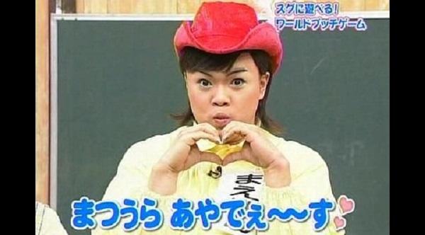 前田健の死亡前の顔写真画像