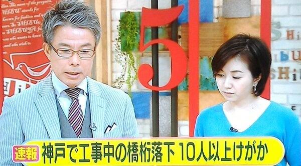 神戸市北区道場町の橋桁落下事故ニュースのキャプチャ画像