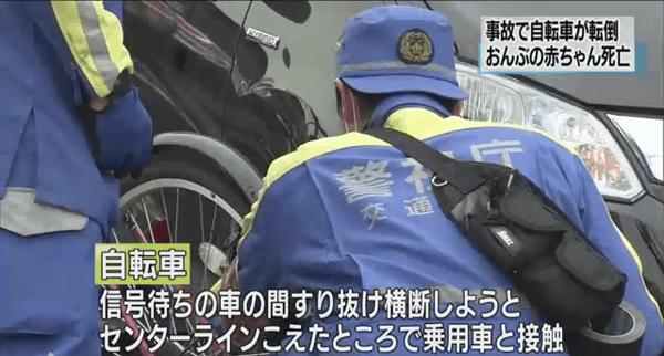 国分寺市東戸倉の事故ニュースのキャプチャ画像