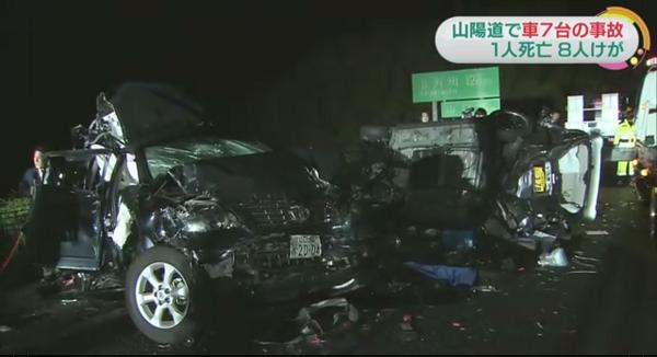 山口県下松市山田の山陽道事故ニュースのキャプチャ画像