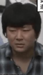辻泰広容疑者の顔写真画像