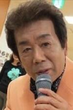 星次郎の顔写真の画像