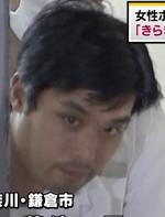菊池円容疑者の顔写真画像