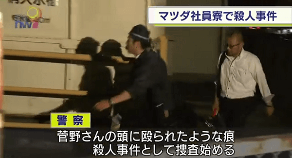 広島市南区向洋大原町マツダ社員寮の殺人事件ニュースのキャプチャ画像