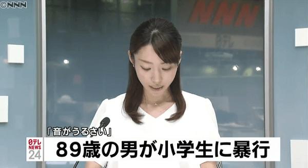 和歌山市今福の暴行事件ニュースのキャプチャ画像