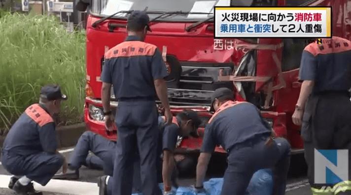 神奈川県横浜市西区高島の消防車と乗用車の衝突事故ニュースのキャプチャ画像
