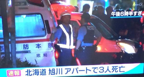 旭川市神居の殺人事件ニュースのキャプチャ画像