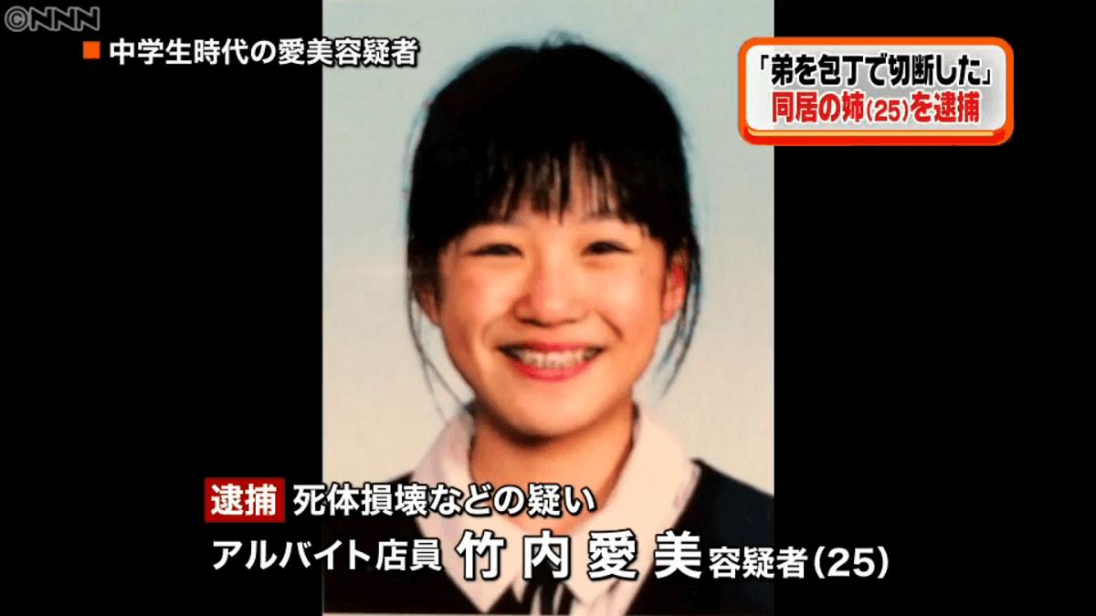 渋谷立てこもり事件をテレビのニュース報道時、特殊部隊の人た... - Yahoo!知恵袋