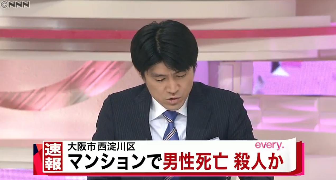 西淀川区のアルトピノ歌島で殺人事件ニュースのキャプチャ画像